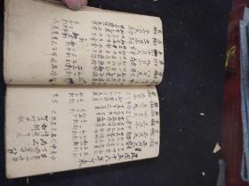 星书一本(民国三年到民国67年)