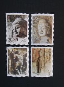 《1993-13T龙门石窟》(新邮票)00