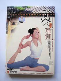 【曲影养生】美人经络瑜伽(2VCD)