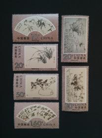 《1993-15T郑板桥作品选》(新邮票)0