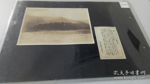 三峡老照片(23张)