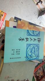 杨氏太极拳    店3