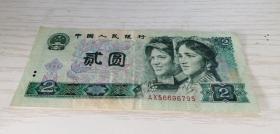 中国人民银行第四套人民币 贰圆 2元 1980年 AX 56696795
