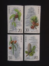 《1992-3T杉树》(新邮票)0