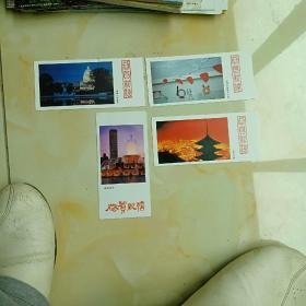美国风景年历4张美国油画日历4张共8张