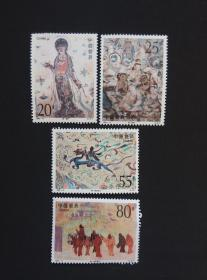 《1992-11T敦煌壁画--第四组》(新邮票)0