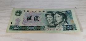 中国人民银行第四套人民币 贰圆 2元 1980年 CR 23113427