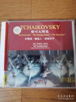 古典音乐系列之柴可夫斯基