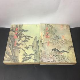 明河版金庸武侠小说巜碧血剑》1984年同版同印