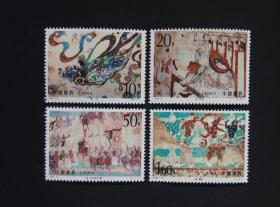 《1994-8T敦煌壁画(第五组)》(新邮票)0