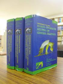MARCEL GROSSMANN MEETING ON GENERAL RELATTVITY(第十届马塞尔·格罗斯曼会议学术报告集 上中下 三册合售)