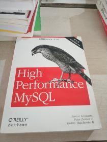 高性能MySQL(第3版)(影印版)