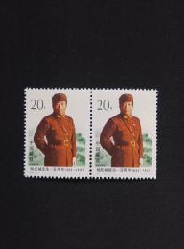 《1993-16J杨虎城诞生一百周年》(新邮票2枚)0
