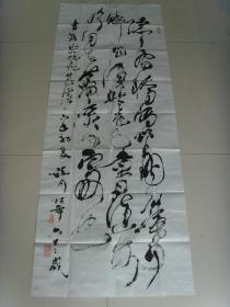 赵川:书法:张旭诗一首《桃花溪》(六十二岁书法)