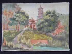 80年代水彩画【古塔】尺寸:34×24.1厘米