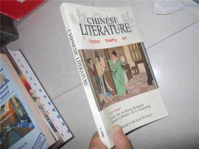 CHINESE LITERATURE Fiction poetry Art