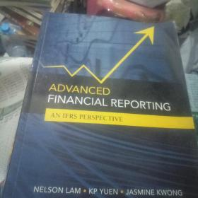 advanced financial reporting