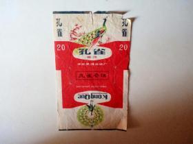 老烟标 蝶花