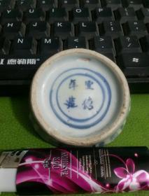 青花瓷片标本宣德年造