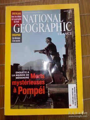 美国国家地理法文版2012年过刊法语练习资料