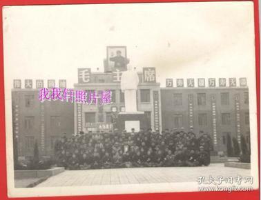 文革老照片:永远忠于毛主席,大型合影