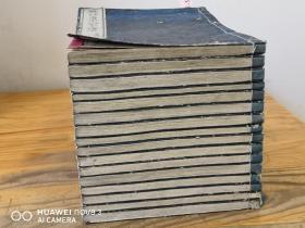 和刻本 《点注唐宋八家文读本》 16册全
