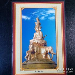 普贤菩萨塑像