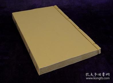 明刻清印【神异经】一册全 古代珍贵神话﹑志怪小说珍品,汉代东方朔撰。所载皆玄幻离奇之言,上下千年的穿越时空转换。较初印。