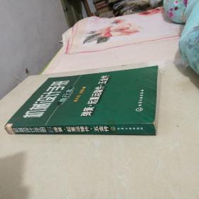 机械设计手册:单行本.第7~9篇.弹簧·起重运输件·五金件