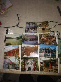 (明信片)《中南海参观纪念》 10张全带封套