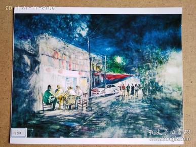 水粉画参展作品照片 《老街坊》 作者:金科