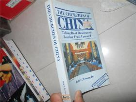 THE CHURCHES OF CHINA