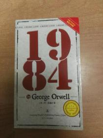 1984  .(英文版)