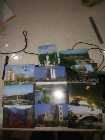 (明信片)石家庄风光明信片 10张全带封套(1987年出版)