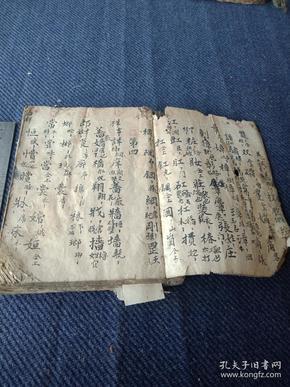手抄本徽州婺源《乡音字义》一厚册。