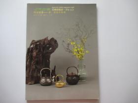 日本美协2014春季拍卖会 闻茶听香——茶、香道具专场