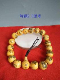 清代传世十八罗汉珠子