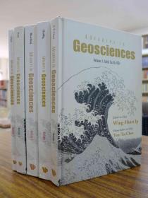 Advances in Geosciences(1-5):地球科学前沿 1-5集 5册合售