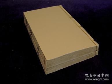 明末清初刻本【水经】二卷2册全,是中国第一部记述水系的专著.《水经》不是《水经注》,《水经注》则是郦道元在《水经》基础上扩充撰成。本书存本无多,收藏价值极高。品好