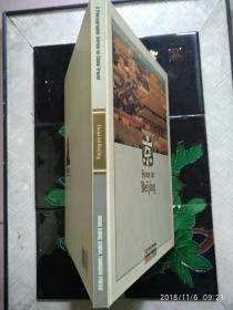 Focus on Beijing北京游(英文版)
