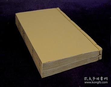 【精美朱批】明刻清印本【搜神记】8卷2册一套全,中国最早的神话小说总集,有《干将莫邪》和《董永与七仙女》最早记载 。开创了我国古代神话小说的先河。较初印。