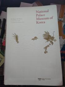 National Palace Museum of Korea(韩国故宫博物院.英文版)