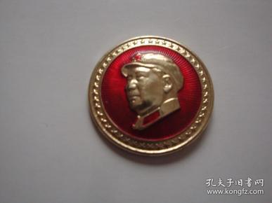 毛主席像章背面字中国共产党成立46周年纪念沈阳部队制