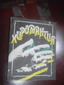 XUPOMAHTUR