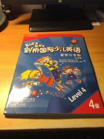 剑桥国际少儿英语 爱学习专版 点读版 4级 (2本书+2张CD.1张DVD)