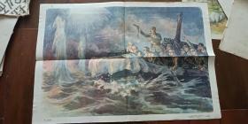 1960年出版印刷 彩色宣传画 2开 《第二十四号船》刘旦宅 绘  私藏近全新 厚纸