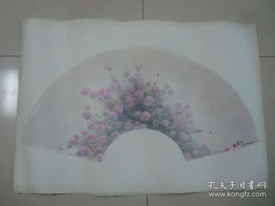 大幅扇面水彩画13.........,约75*57厘米