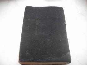 1941年出版-基督教类书《颂主圣歌》一厚册全!