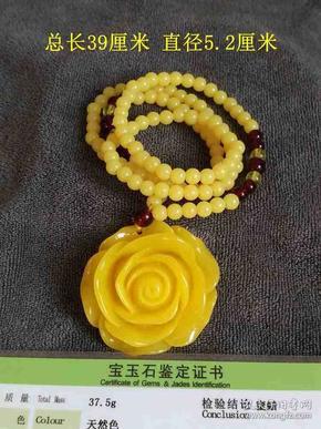 少见的天然鸡油黄雕花挂件项链