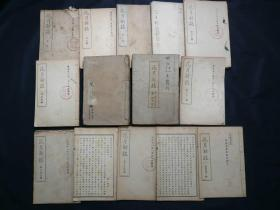 明治汉诗文杂志创刊号《花月新志》14册50余期,近代日本汉文学、和文学相融期刊